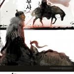 Иллюстрации корейского художника Jam San