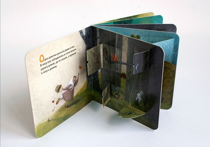 """""""Три медведя"""", книжка-игрушка. Изд-во """"Аркаим"""". Челябинск. 2004."""