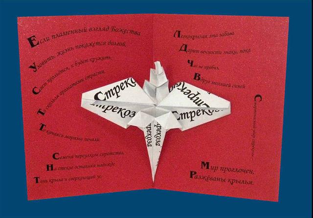 иллюстрация. книжная графика, компопозиция в иллюстрации, Т. Никитина, книжное издание, авторская книга