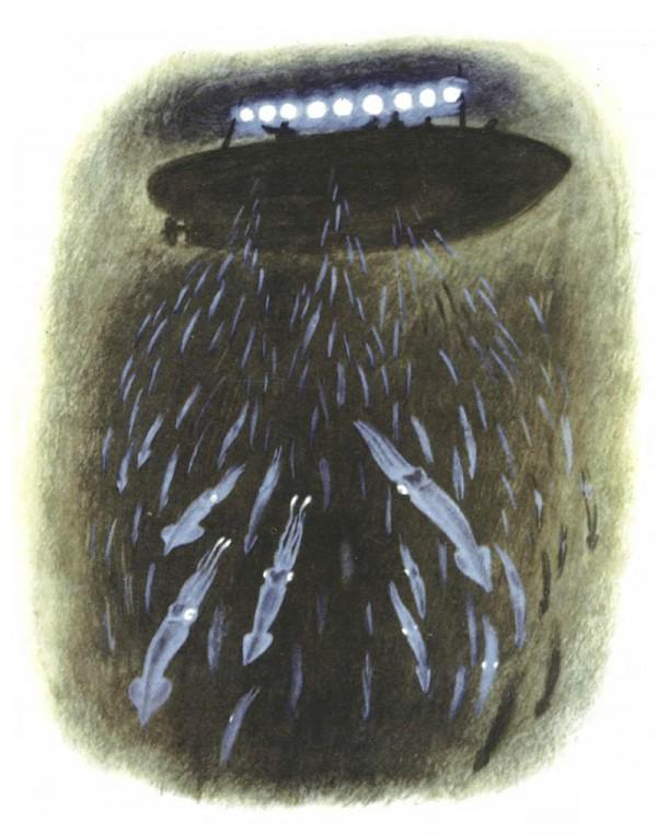 Иллюстратор Николай Устинов Автор С.Сахарнов Страна СССР, Россия Год издания 1968 Издательство Детская литература
