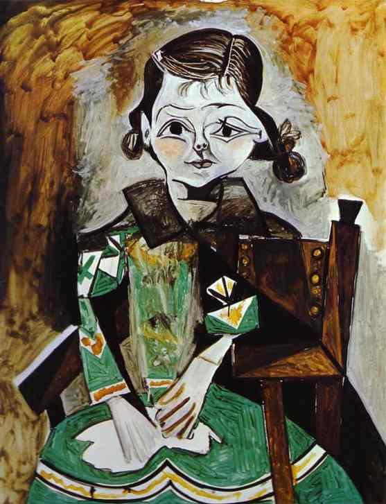 """Палома Пикассо"" 1956"