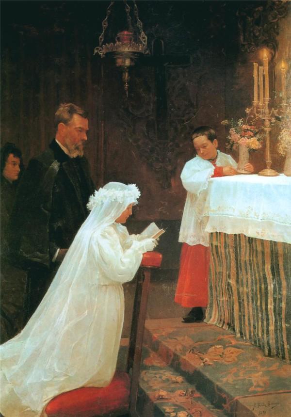 Pervoe prichastie (1896)
