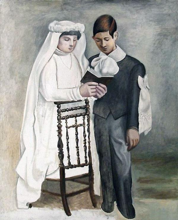 """""""Первое причастие"""" 1919"""