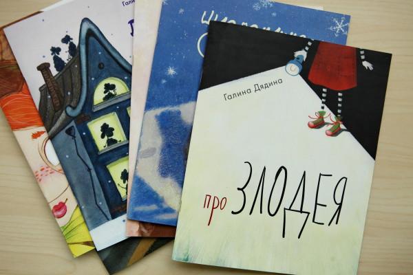 Работы наших участников с курса «Иллюстрирование детских книг»