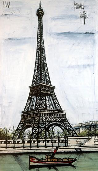 """Эйфелева башня, Париж"""