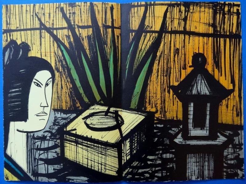 """Иллюстрация к """"Путешествию по Японии"""" Анабель Бюффе"""