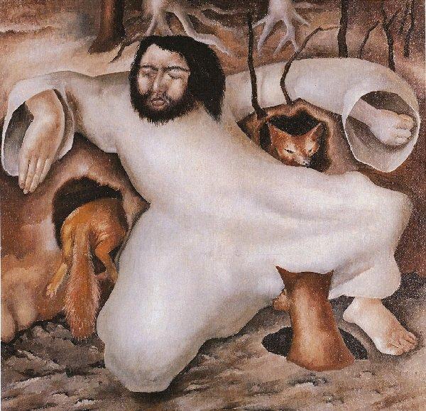 Христос в пустыне. Лисы