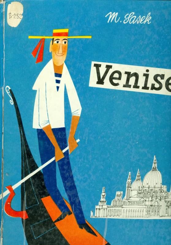 Это Венеция