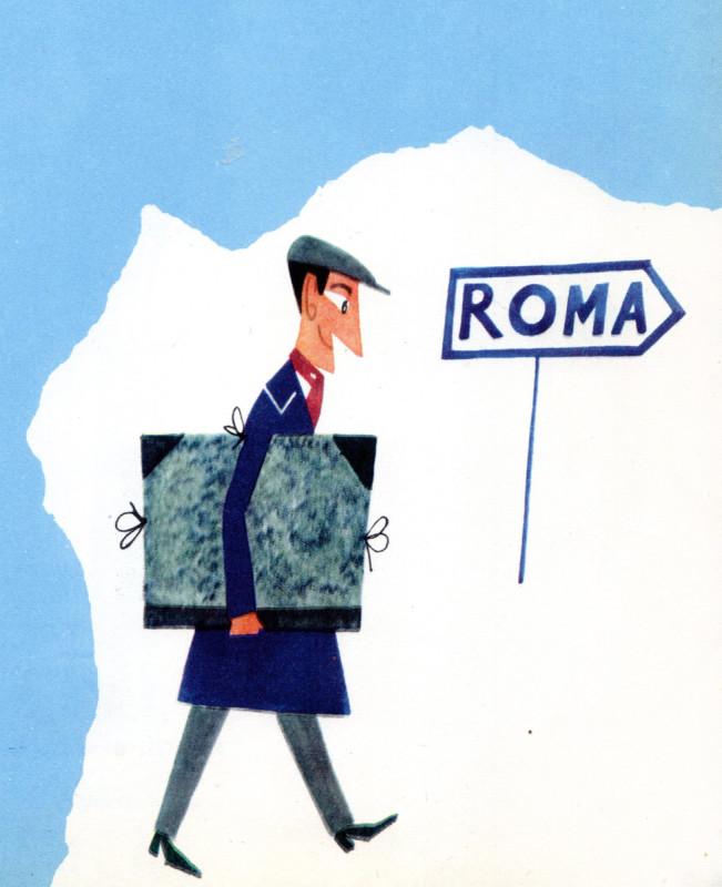 Это Рим