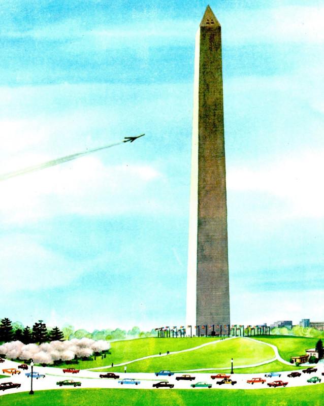 Это Вашингтон D C