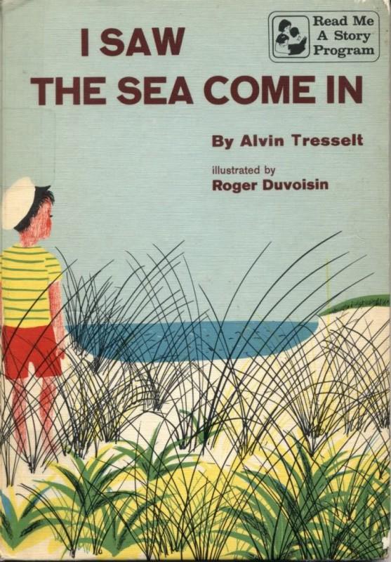 Я видел как пришло море