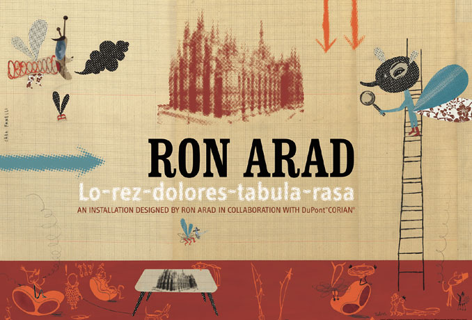 Шоу Рона Арад-Милана