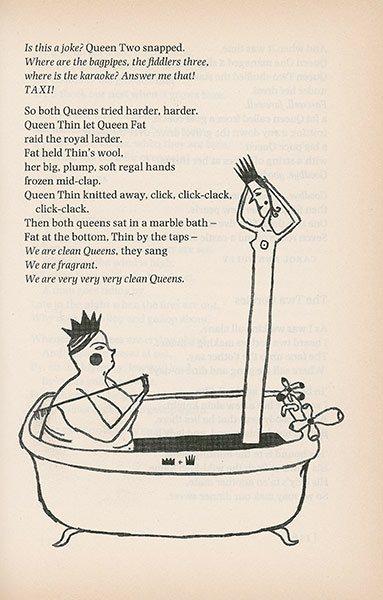 Новая детская книга Фабер