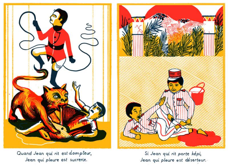 Иллюстрация для le Tigre