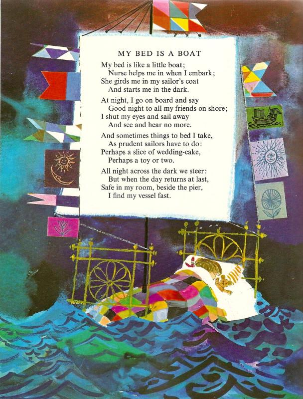 Детский сад стихов