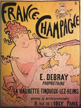 Афиша шампанского