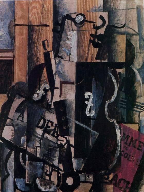 Виолончель и кларнет на столе