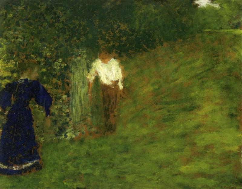 Мужчина и женщина возле дерева