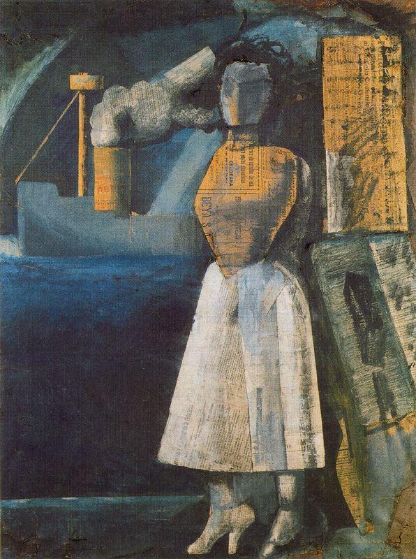 Женщина с белой юбке