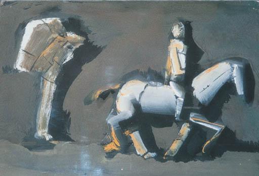 Лошади и заездники