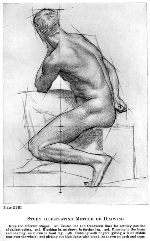 Рисунок Гарольда Спида
