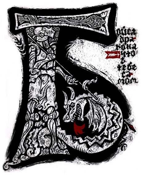 Рыцарские истории